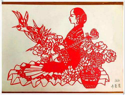 1610剪纸作品展